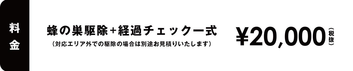 hachikujo_hosoku0011