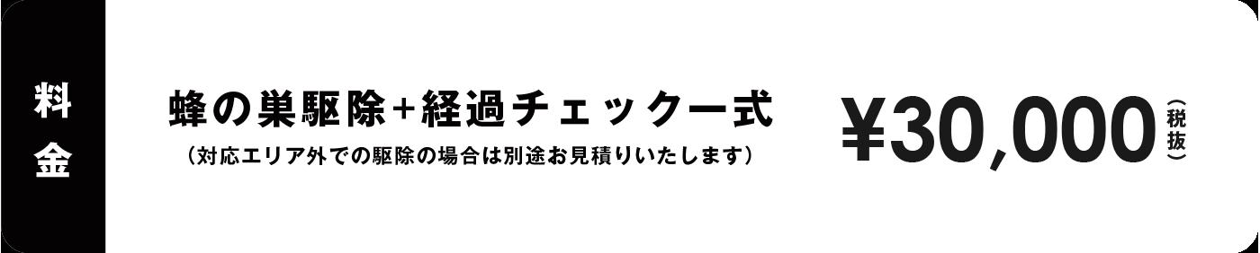 hachikujo_hosoku01